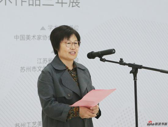苏州工艺美术职业技术学院党委书记孙丽华致辞