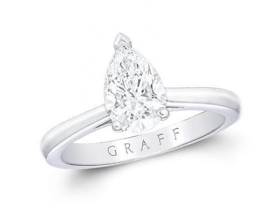 格拉夫独家七种钻石镶嵌