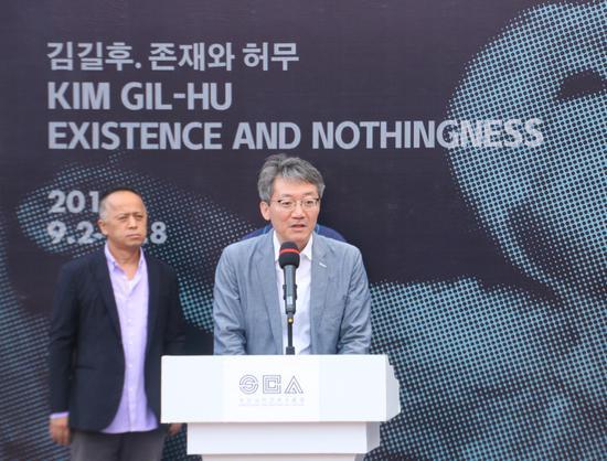 驻华韩国大使馆公使兼韩国文化院院长韩在爀先生发言