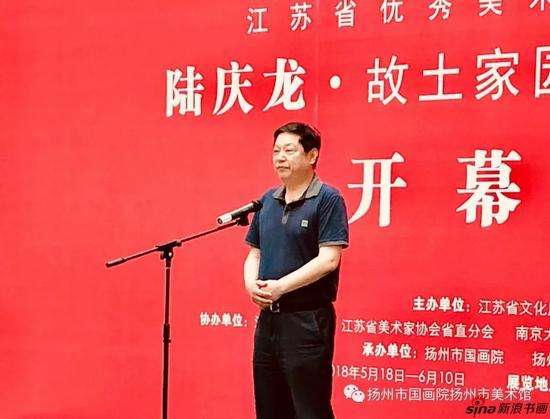 江苏省美术家协会常务副秘书长佘玉奇讲话