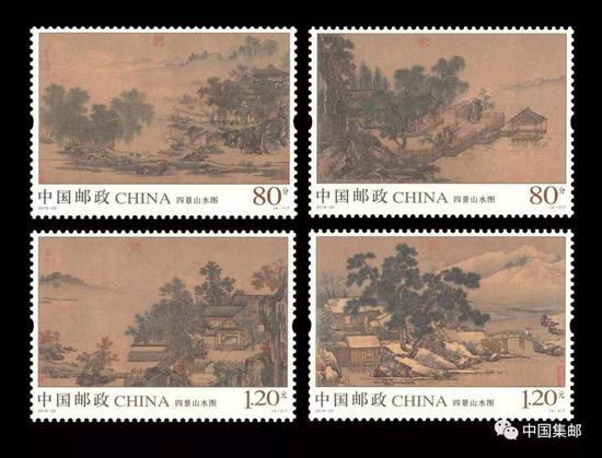 《四景山水图》特种邮票在故宫首发故宫四景山水图特种邮票