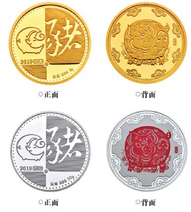 小规格圆形金、银纪念章
