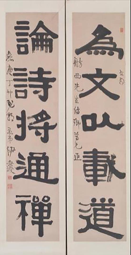 伊秉绶《隶书五言联》 北京故宫博物院藏