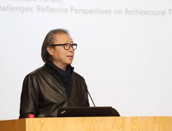 建筑论坛中方主席、中央美术学院建筑学院院长朱锫发言