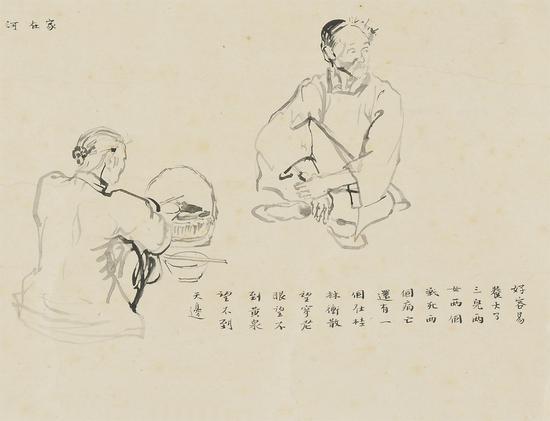 义民图-老人 中国国家博物馆藏