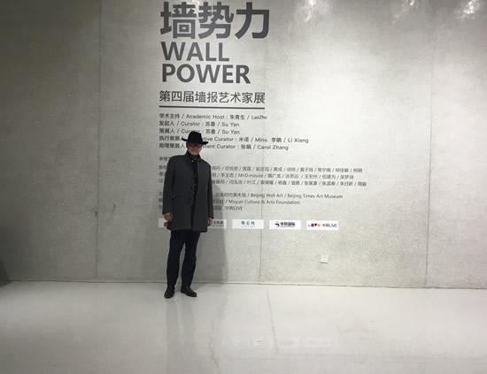 学术主持朱青生