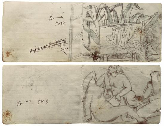 《琅琊草与画架上的琅琊草与人》、《三个女人》手稿  1985年 李邦耀