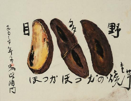 野多目烧芋 纸本设色 35×27cm 2017