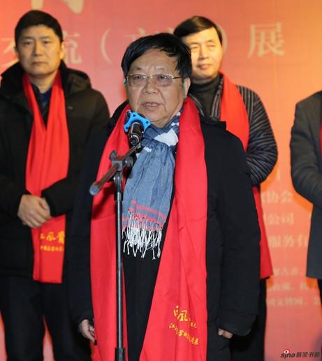 江西省中国画学会执行会长蔡超致辞