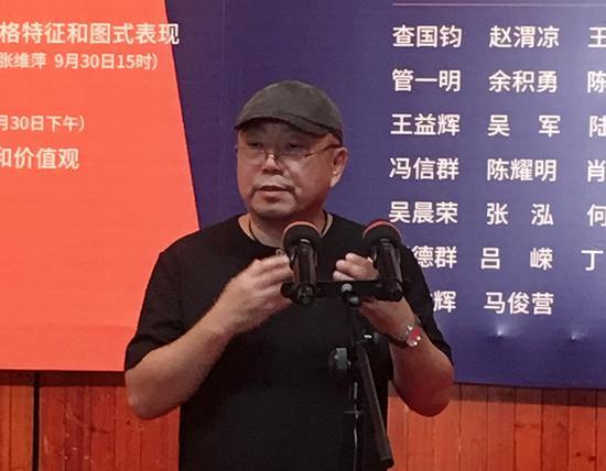 上海代表性抽象艺术家、华东师大博导、上海抽象画会副会长王远教授致辞