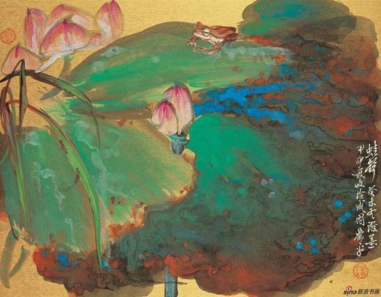 《蛙声》2003