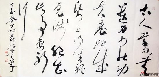 冯奎作品-古人-137x69cm