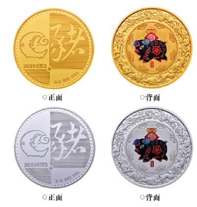 大规格圆形金、银纪念章