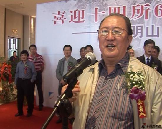 傅二石在傅瑜明画展开幕式上讲话