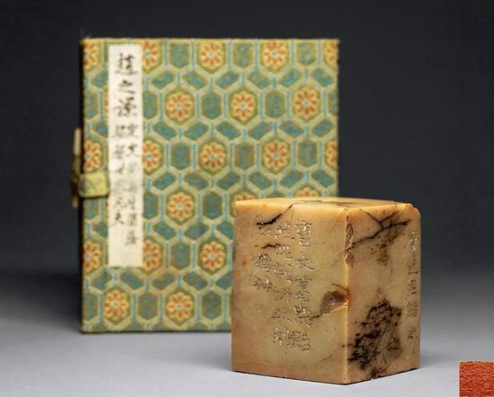 赵之谦刻 青田石自用印章  4.4×4.3×5.4 cm  成交价:RMB 9,200,000