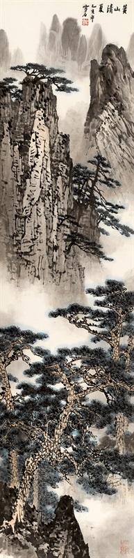 白雪石 春夏秋冬四屏之一 138×34 cm
