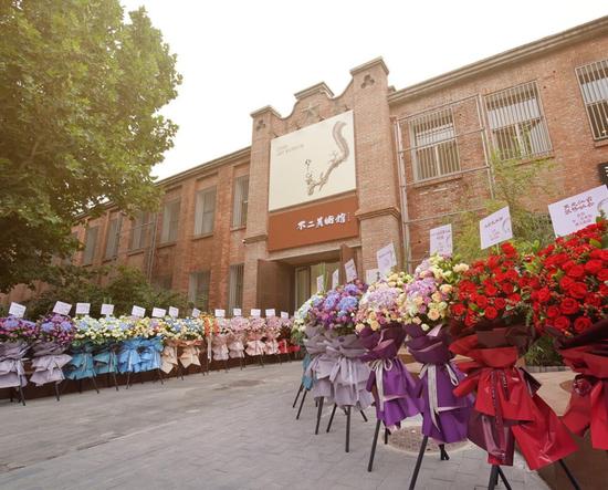 不二美术馆开馆 承载着中国传统之风