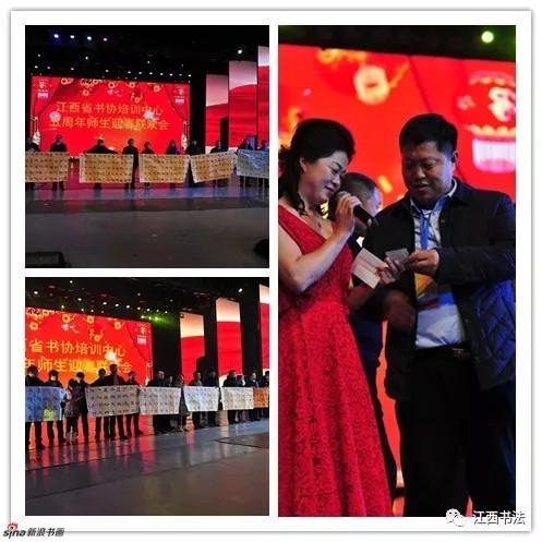 部分领导和嘉宾为一、二、三等奖颁奖