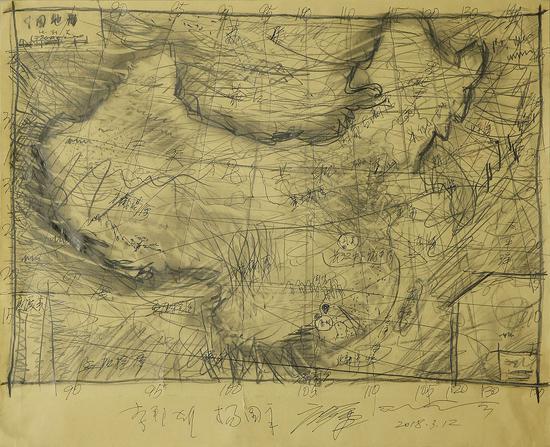 《中国地图》纸本 2018年 方少华 石磊 李邦耀 杨国辛 杨小彦