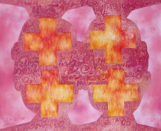 《欲望9号》40×50cm 布面丙稀 2008