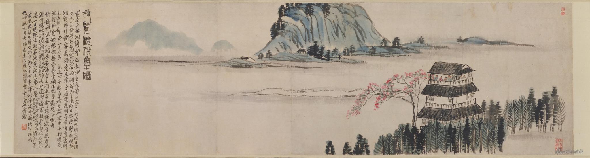 超览楼禊集图卷 齐白石 1939年 36.1×132.5cm 纸本设色 故宫博物院藏
