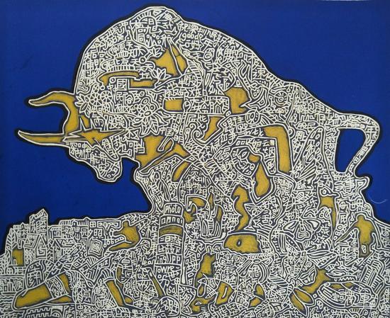 伊灵 牛 丝网版画 60X73CM 2009
