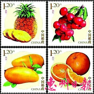 《水果(三)》特种邮票发行