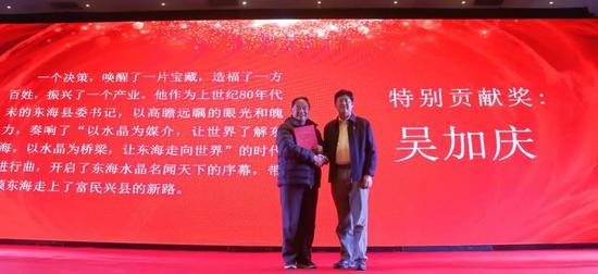 原东海县委书记、连云市委常委、宣传部长、连云港市人大常委会副主任吴加庆