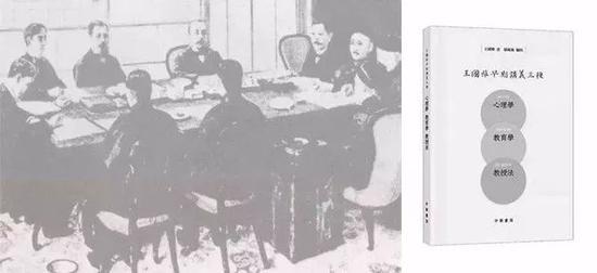 中华书局出版《王国维早期讲义三种》