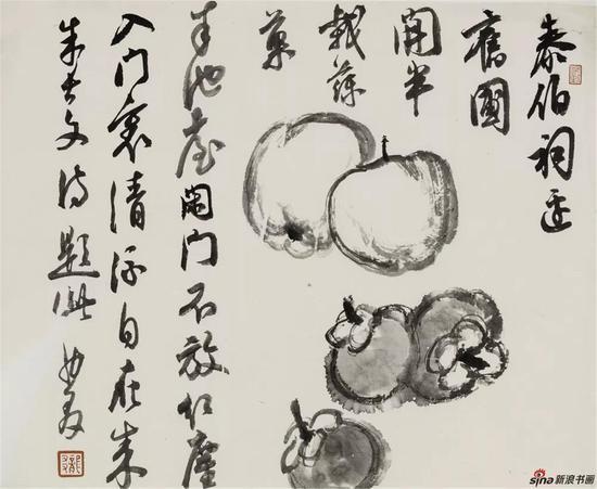 水墨小品—山竹 28×35cm 纸本 2016年