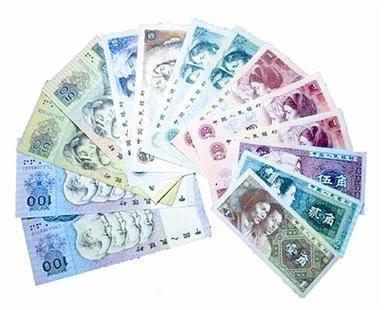 图为:人民币收藏再次升温