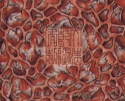 图5-2,民国乾隆款仿斑花石釉印泥盒底款