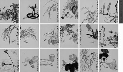 齐白石十八开《花卉工虫册页》