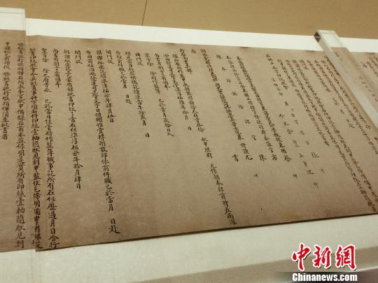 """图为南宋官员徐谓礼""""录白印纸""""。 李晨虓 摄"""