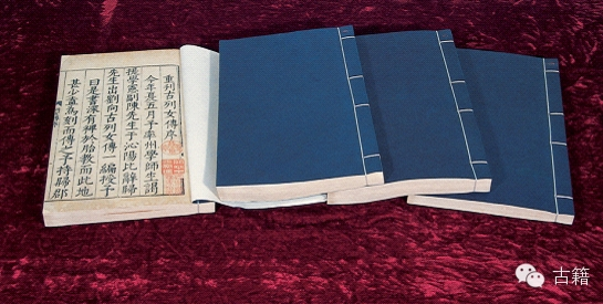 古人装帧书籍图片