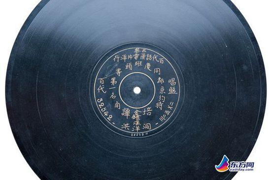 老票友献出毕生收藏 975张古董级京剧唱片落户上海