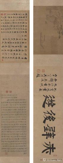 仇英 后赤壁图卷 上海博物馆藏