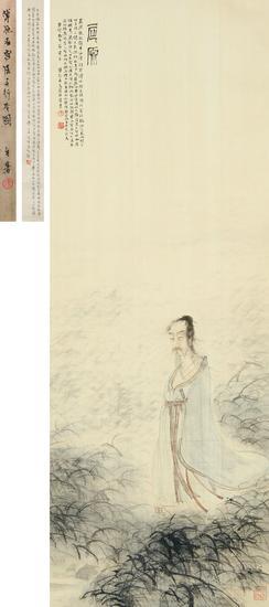傅抱石《屈子行吟图》,成交价:1518万元