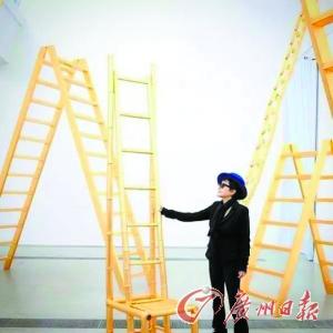 82岁的小野洋子与她的《金梯子》