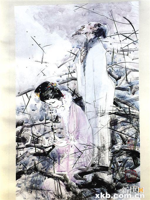 ■林墉为刘斯奋《白门柳》所创作的插图