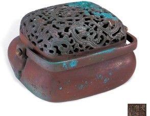 清雍正 铜錾龙纹手炉