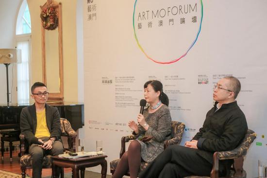 """艺术澳门论坛""""中国大众艺术消费习惯与趋势""""现场"""