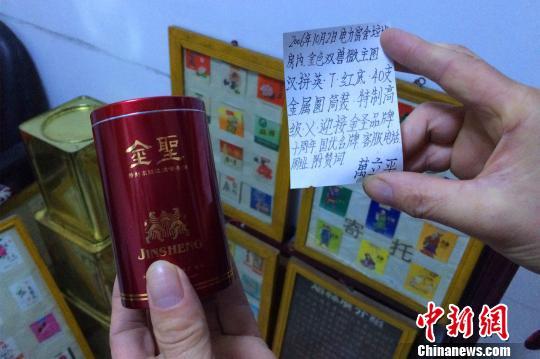 收藏时万立平会给烟标写上说明 董晓斌 摄
