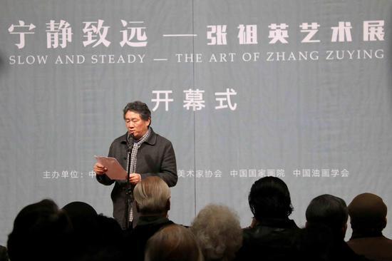 中央美术学院副院长 谭平致辞