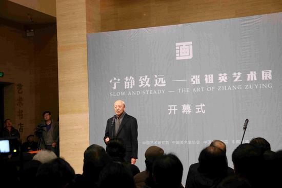 中国油画学会主席 詹建俊先生致辞