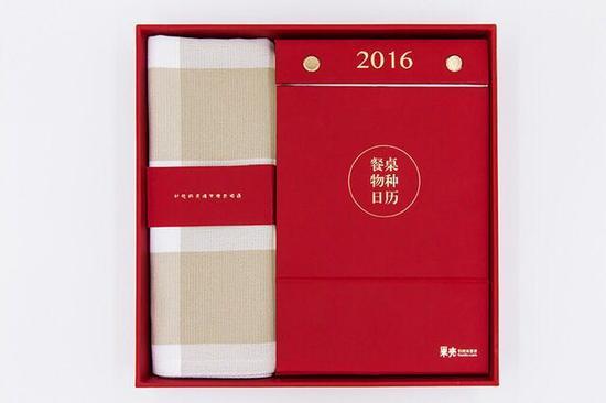 餐桌物种日历红色版