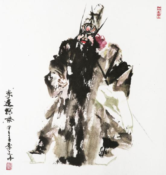 李文培水墨戏曲人物画展亮相繁星美术馆