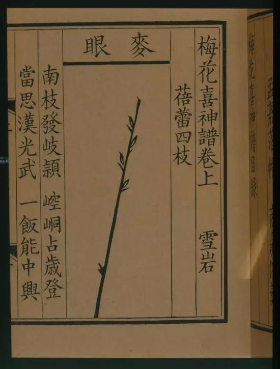 心中的另一个自己的乐谱-吴湖帆于1954年将其近30年所写词作结集出版,因心仪宋词,故取名
