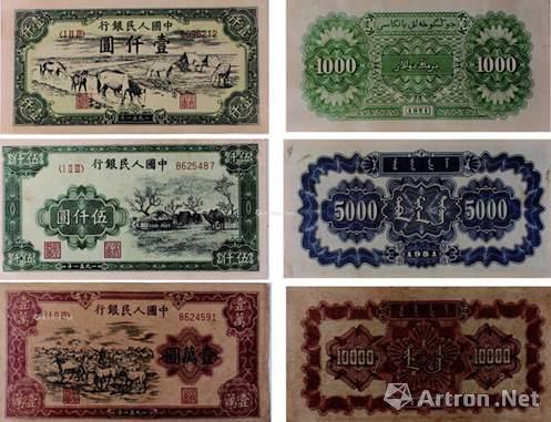 第一套牧马饮水壹仟元、第一套蒙古包五千元、第一套牧马图壹万元