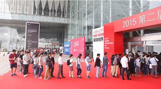 第二届南京国际美术展展览现场
